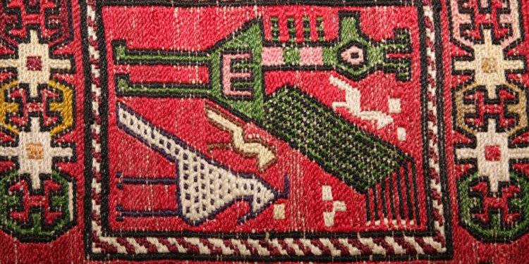 Sumac Detail