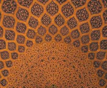 exemplory instance of Persian Ornamentation like the design utilized in Kashan